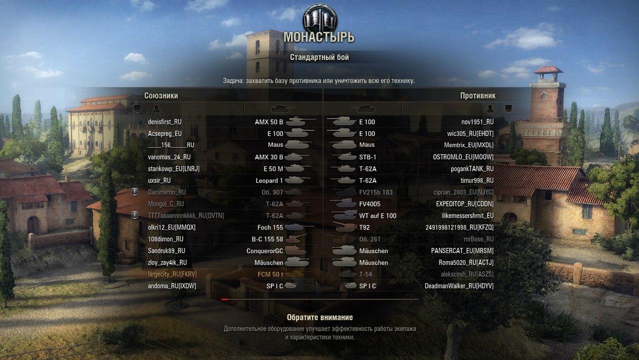 Wot matchmaking 9.8