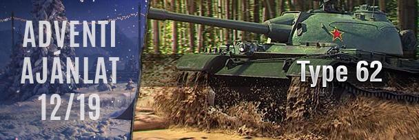 wot t-54 első prototípus-egyeztetés