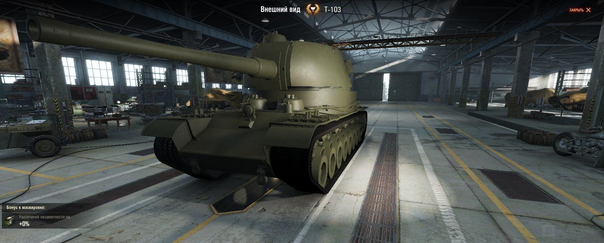 T-103 szovjet tier VIII-as prémium TD - Képek és paraméterek
