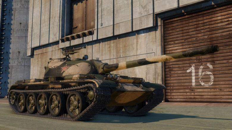 Type-59.jpg