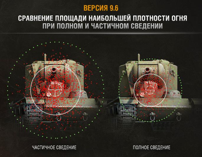 accuracy_03_1.jpg