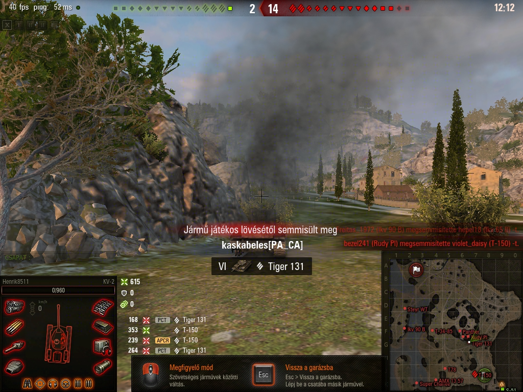 shot_030_2020-12-24.jpg
